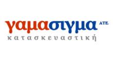 Ergo Kaloudakis S.A. ΓΑΜΑ ΣΙΓΜΑ ΑΕΒΕ