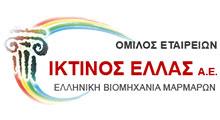 Ergo Kaloudakis S.A. ΙΚΤΙΝΟΣ ΑΕ