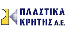 Ergo Kaloudakis S.A. ΠΛΑΣΤΙΚΑ ΚΡΗΤΗΣ ΑΕ
